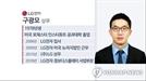 '구광모 테마주' 연일 상한가…LG그룹주는 등락 엇갈려
