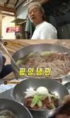 '생활의 달인' 대구 평양냉면의 달인, 비법은 숙성 고기…'대동면옥'