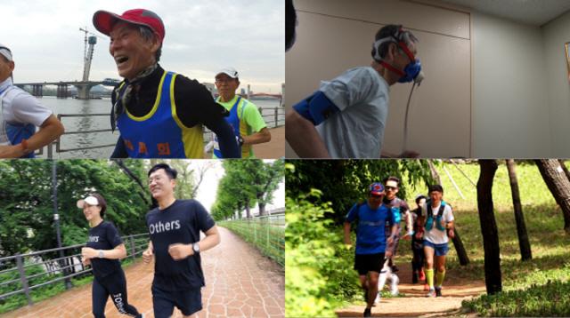 '생로병사의 비밀' 달리기로 건강과 행복 찾은 사람들의 비결은?