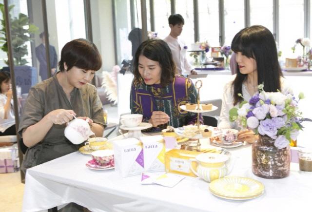 동서식품, 한남동 맥심 플랜트에서 애프터눈 티 파티 개최