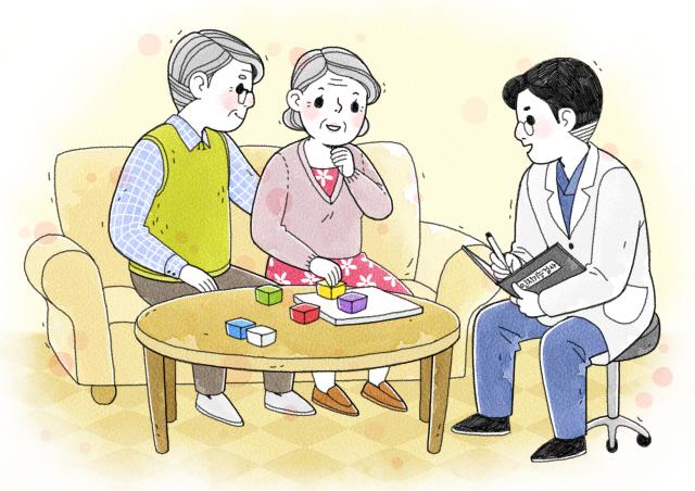 [건강 100세]치매가 걱정된다면...견과류 많이 드세요