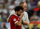 리버풀 살라, '어깨 부상' 심각…월드컵 출전 '좌절', 내내 눈물 흘린 살라에 동료들 위로
