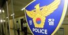 진주 남강 수영대회 참가한 40대 여성 사망…경찰 수사