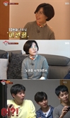 """'집사부일체' 이선희 """"데뷔 34년만에 첫 집공개..너무 긴장돼"""""""