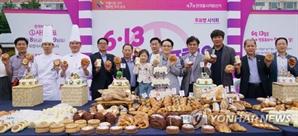 경남도선관위, 6·13 지방선거 투표 독려 '투표빵' 개발