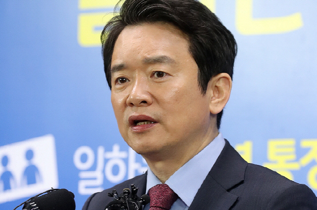 [디센터 萬華鏡②]남경필 경기도지사 후보 '경기도 ICO 허용할 것'