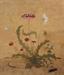 [조상인의 예(藝)-<63>신사임당 '초충도']고고한 양귀비꽃에 날아든 나비 한쌍...多産·長壽를 기원하다