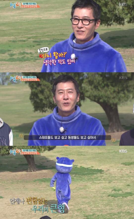 [최상진칼럼]'독전' 이제 자신있게 김주혁의 팬이라 말하련다
