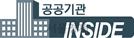 [공공기관 INSIDE]코레일, 23일 서울공무원 시험 대비 특별열차 편성
