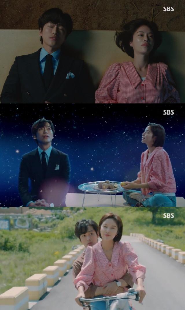 [SE★초점] '훈남정음' 남궁민-황정음 이제부턴 '로맨스' 여심 움직일까