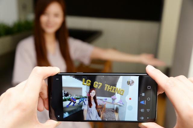 LG도 참전...스마트폰 AR 대전 격화