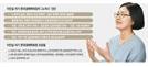 """[이인실 차기 한국경제학회장 인터뷰] """"J노믹스, 정책목표-수단 괴리 커...과감히 수정·보완 해야"""""""