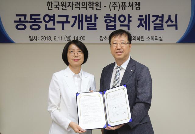 원자력의학원-퓨쳐켐, 방사성의약품 공동 개발