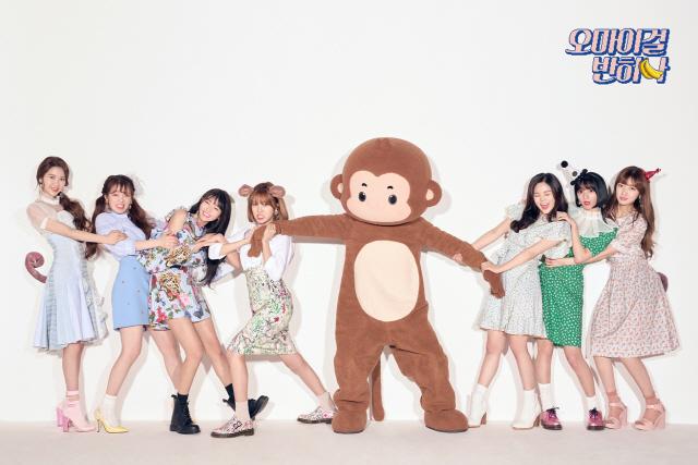 오마이걸, '오마이걸 반하나'로 8월 말 日 정식 데뷔 확정 '활동 청신호'