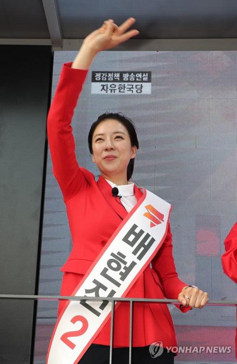 '홍준표 키즈' 배현진의 좌절, 그리고 동병상련