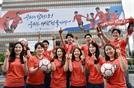 광화문 교보생명빌딩에 초대형 월드컵 응원 래핑 등장