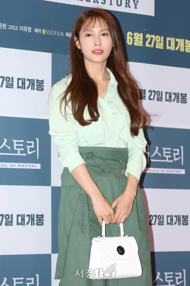 박규리, '초록 여신' (허스토리)