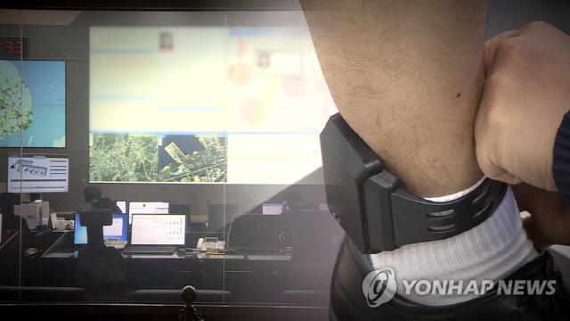 인천서 전자발찌 끊고 도주한 40대 성범죄자 검거