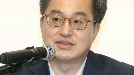 """김동연 """"CPTPP, 경제에 긍정적이지만 좀 더 검토해야"""""""