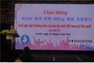 한신공영, 제12회 한국 유학 베트남동문 초청행사 개최