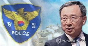 황창규 KT 회장 구속영장…정치자금 위반 혐의