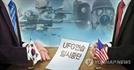 美전폭기 한반도 전개비용은…'B-2A' 시간당 1억3,600만원