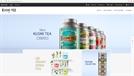 프랑스 프리미엄 티 브랜드 '쿠스미티', 공식 온라인스토어 오픈