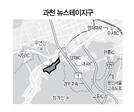 '준강남' 과천주암지구 개발 본궤도 오른다