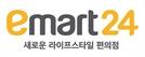 이마트24, 공상 소방 공무원 가족 지킴이 나선다