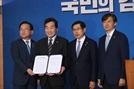 자치경찰제 도입 본격화…내년 서울·세종·제주 시범운영