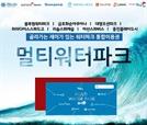 """CJ오쇼핑 """"2016~2017년 워터파크 이용권 매출 급증"""""""