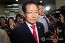 홍준표 전 한국당 대표, 21일 변호사 개업 신고 수리