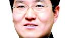 [여명]추악한 '라쇼몽(羅生門) 함정'에 빠진 자유한국당
