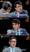 """'썰전' 유시민 """"보수 정당, 엔진 교체 필요해"""""""