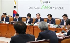 """평화당 """"검·경 수사권 조정 TF 꾸린다"""
