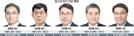 [포스코 회장 후보 5명 공개] 모두 '포스코맨'..잇단 잡음에 막판 교체설
