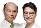4기 위암 '항암치료 후 위 절제술' 3년 생존율 42.8%