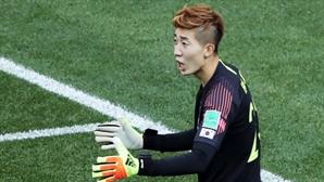 """조현우 아내, 딸 향한 악플에 결국 계정 폐쇄 """"가족은 건드리지 말자"""""""