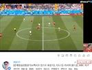 """'월드컵' 감스트, """"손흥민 이제 축구 혼자해라""""  급박하고 간절한 마음 전해"""