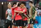 한국 16강 가능성 있다, 일단 독일에 두 골 차로 이긴다면…