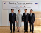 한국서 멈춘 '원격진료' 러시아서 빛 볼까