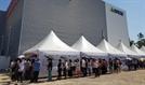 현대건설 '힐스테이트 학익' 모델하우스 오픈, 주말 2만 2천 여명 몰려
