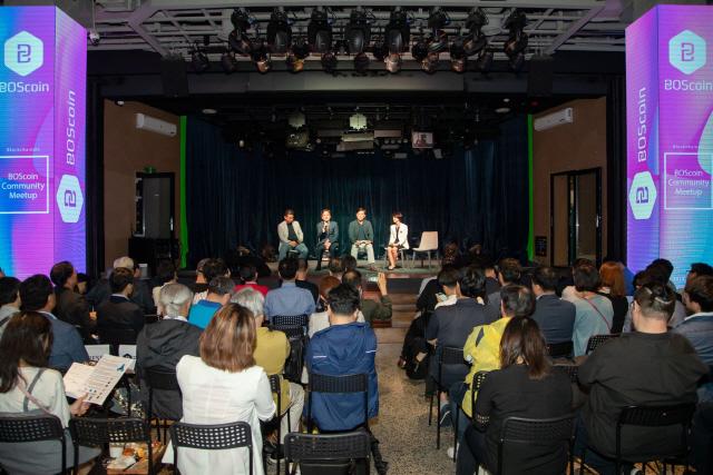보스코인 '기업에겐 새로운 자금조달 창구…커뮤니티와 이익공유'
