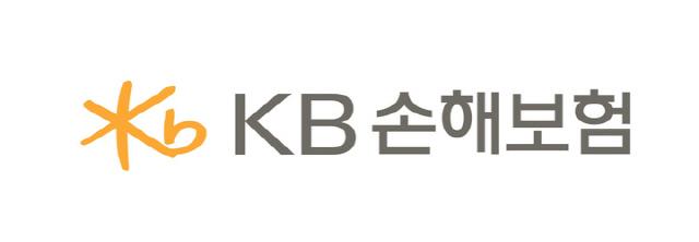 [참보험인대상-보험사기 예방·조사 부문 대상]KB손해보험 SIU부