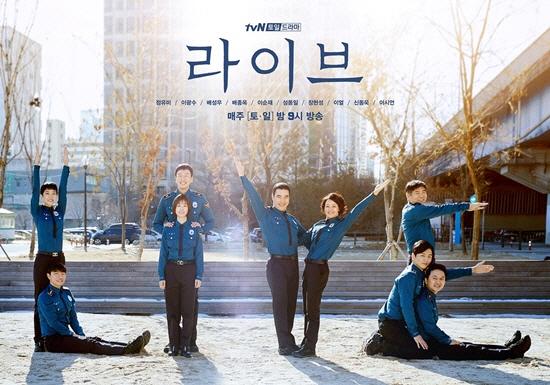 [상반기 드라마③] '라이브' 라이프… 그리고 Live(칼럼)