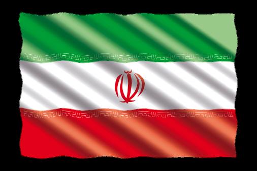 미국 경제제제 받는 이란, 자국 내 암호화폐 거래 검열