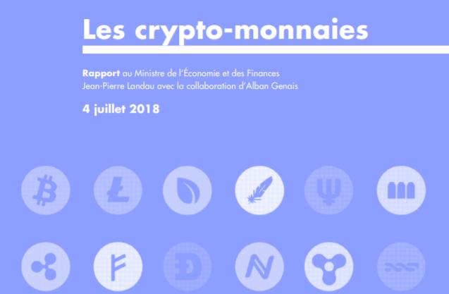 프랑스 정부 암호화폐 TF 장 '암호화폐 규제대상에서 제외해야'