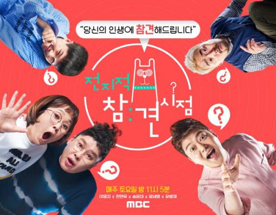 [SE★이슈] 박장대소하던 '전참시' ...'장애인 희화화' 논란 다시 한번 도마 위