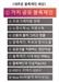 [디센터 뉴월드]①'가치공유시대'를 여는 블록체인