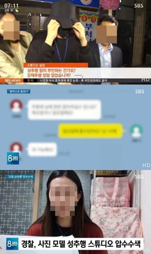 양예원 사건정리, 성추행→카톡 공개→스튜디오 실장 시신 발견…무고죄는?